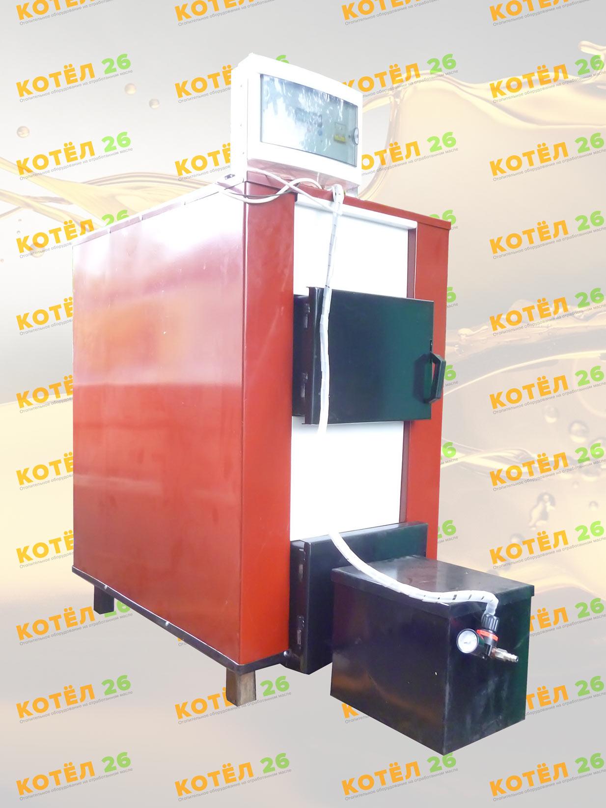 Купить котёл автоматический от производителя недорого КАТМ-5